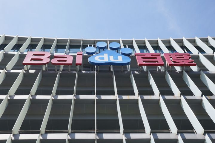 The Beijing headquarters of Baidu, China's largest online search company, is acquiring firms in developed countries like the