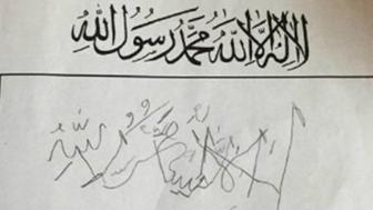 Arabic writing students were asked to copy.