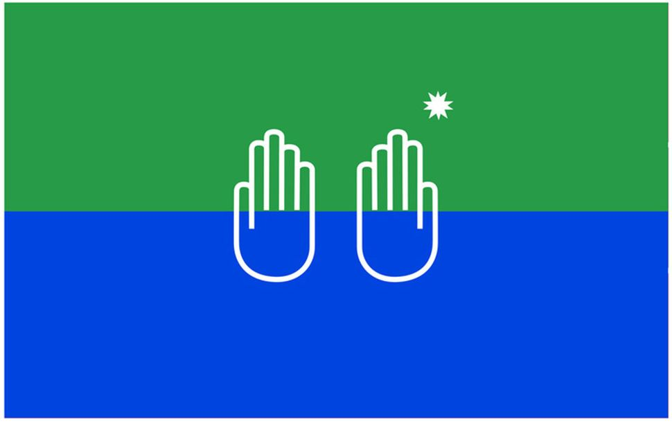 The flag of Naboo.