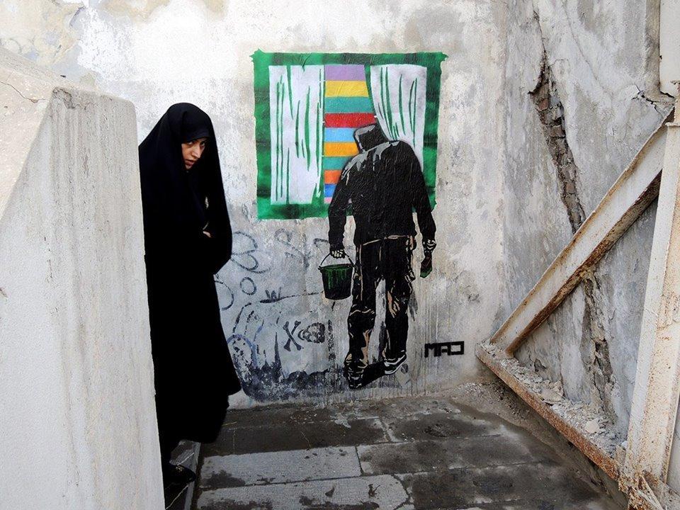 12 Street Artists Transforming The Walls Of Iran. u201c & 12 Street Artists Transforming The Walls Of Iran | HuffPost
