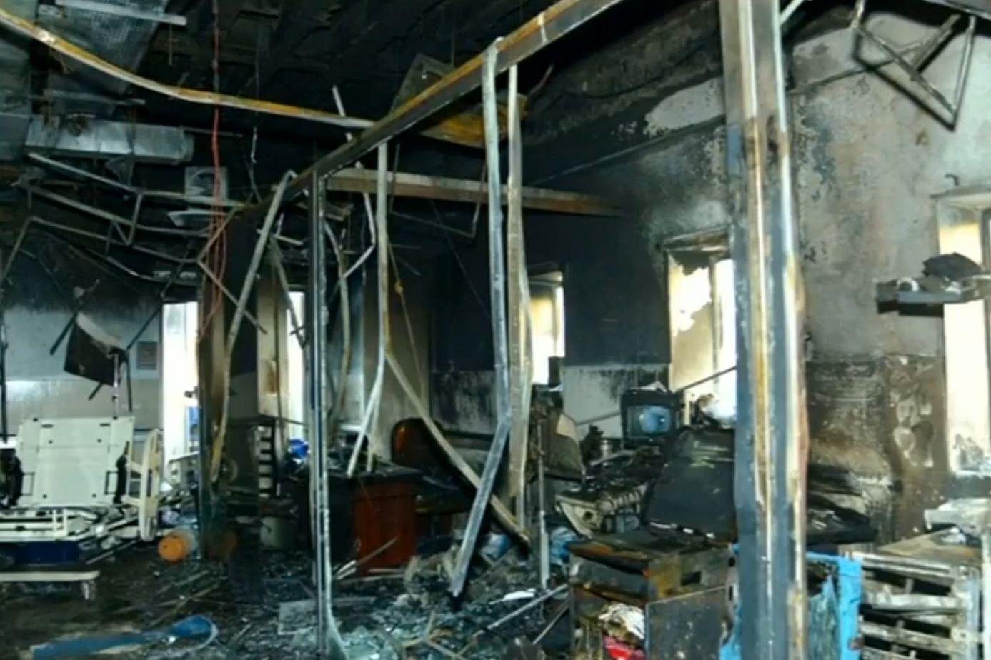 Fire at Saudi hospital