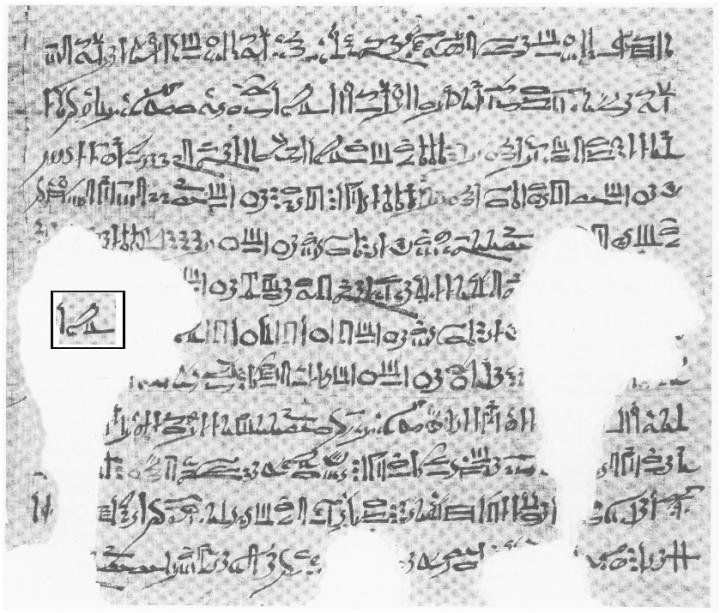 The papyrus Cairo 86637 calendar is the oldest preserved historical document of naked-eye observations of the variable s