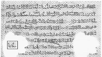 Inside the superimposed rectangle is the hieratic writing for the word 'Horus,' a god and a king that was thought to be represented by the Algol star.