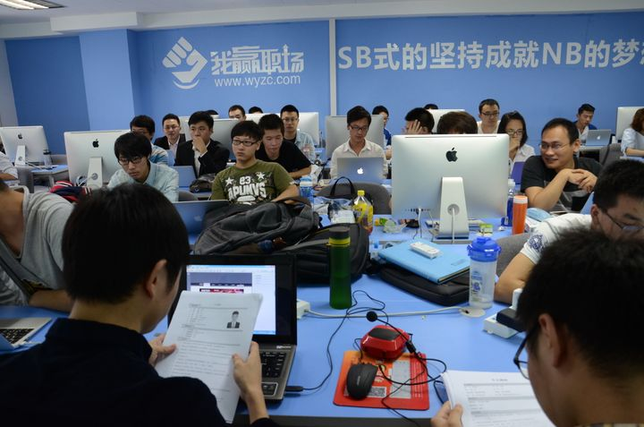 Students take part in a coding class at Uplooking's Beijing headquarters.