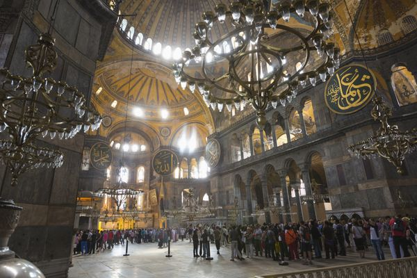 "Also called the ""Church of the Holy Wisdom,"" this <a href=""http://www.britannica.com/topic/Hagia-Sophia"">cathedral</a> was bu"