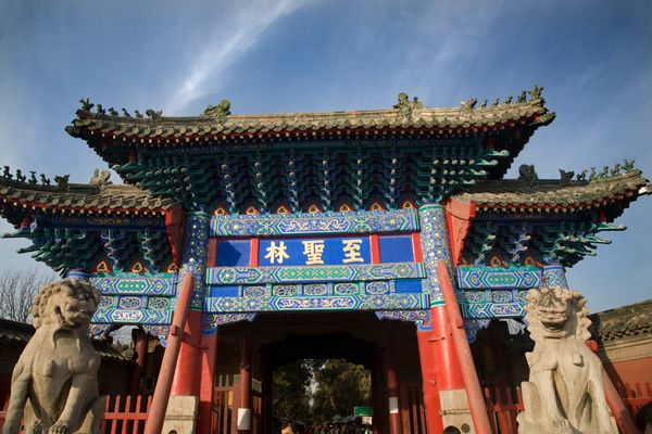 "The Temple and Cemetery of Confucius is <a href=""http://whc.unesco.org/en/list/704"">located</a> in China&rsquo;s Shandong Pro"