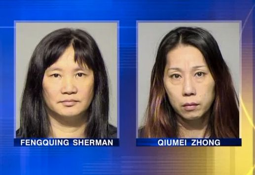 Sherman's wife and another worker were also charged amid allegations of a prostitution ring that spanned several massage parl