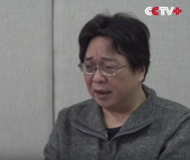 "Gui Minhai during his televised ""confession"" for a drunk driving related death."