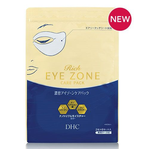 "<a href=""http://www.dhccare.com/rich-eye-zone-care-pack"" target=""_blank"">DHC Rich Eye Zone Care Pack, $15.50</a>"