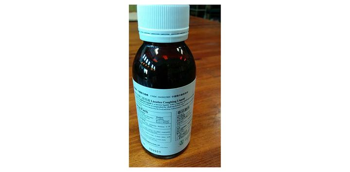 Master Herbs' Licorice Coughing Liquid cough syrup sold in 100 ml bottles has been recalled for containing undeclared morphine.
