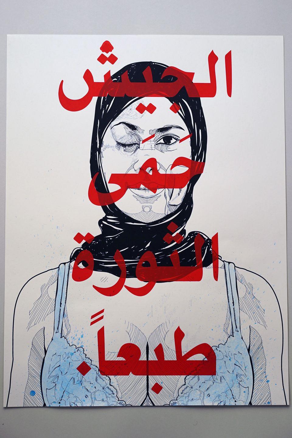 Ganzeer's work is sharply political. This piece, titled