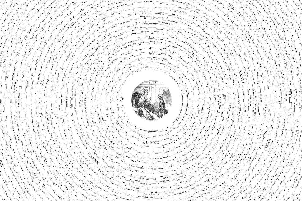 A closeup of the&nbsp;<i>Jane Eyre</i> graphic.