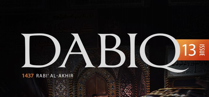 Dabiq, a magazine published by the self-described Islamic State, is one of the militant group's most visible propaganda