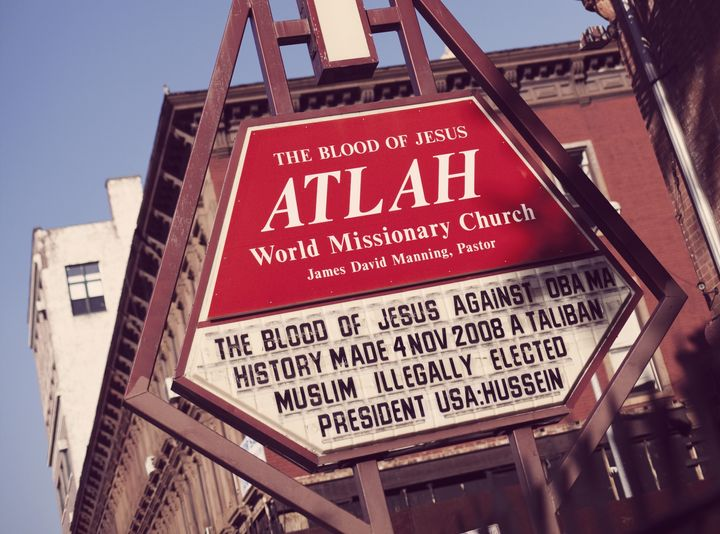 The ATLAH World Missionary Church in New York's Harlem neighborhood.