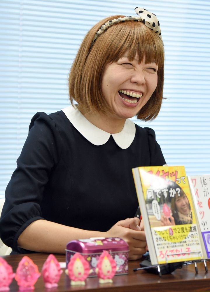 "Megumi Igarashi, pictured in a press conference Monday after her hearing, said she ""created works that defy the (existing) im"
