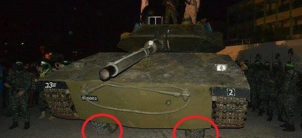 Hamas 'Tank' Looks More Flintstones Than War Machine