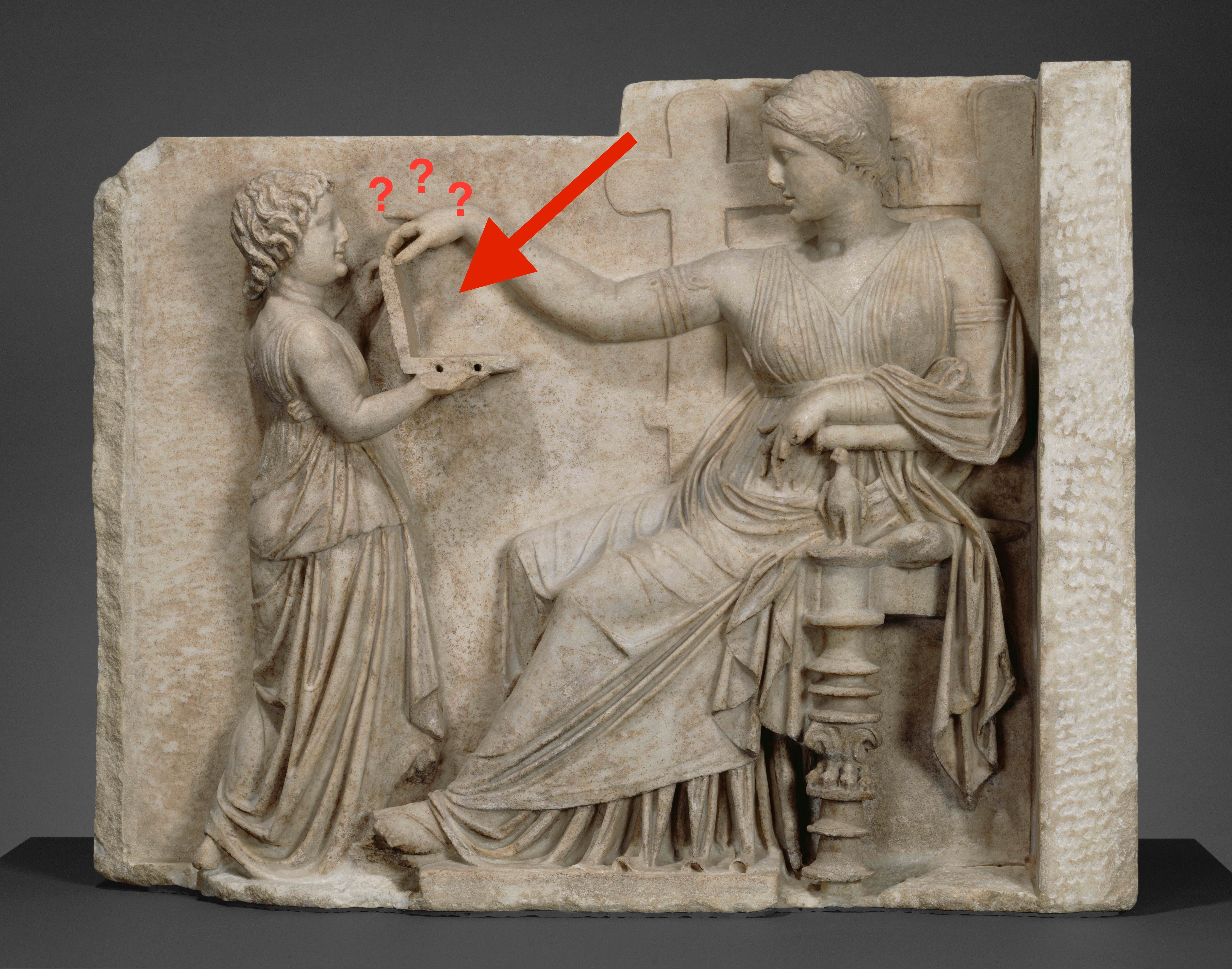 This is not an ancient Greek laptop.