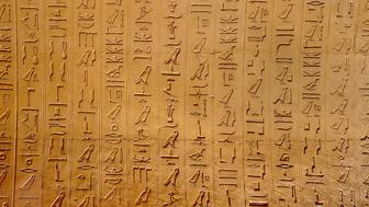 Detail from the Pyramid text of admiral Tjanhebu, Pyramid texts appear for the first time in the inner chambers of Old Kingdom pyramids and in later periods were used as funerary texts and in rituals. Egypt. Ancient Egyptian. 26th Dynasty,664 525 BC. Saqqara. (Photo by Werner Forman/Universal Images Group/Getty Images)