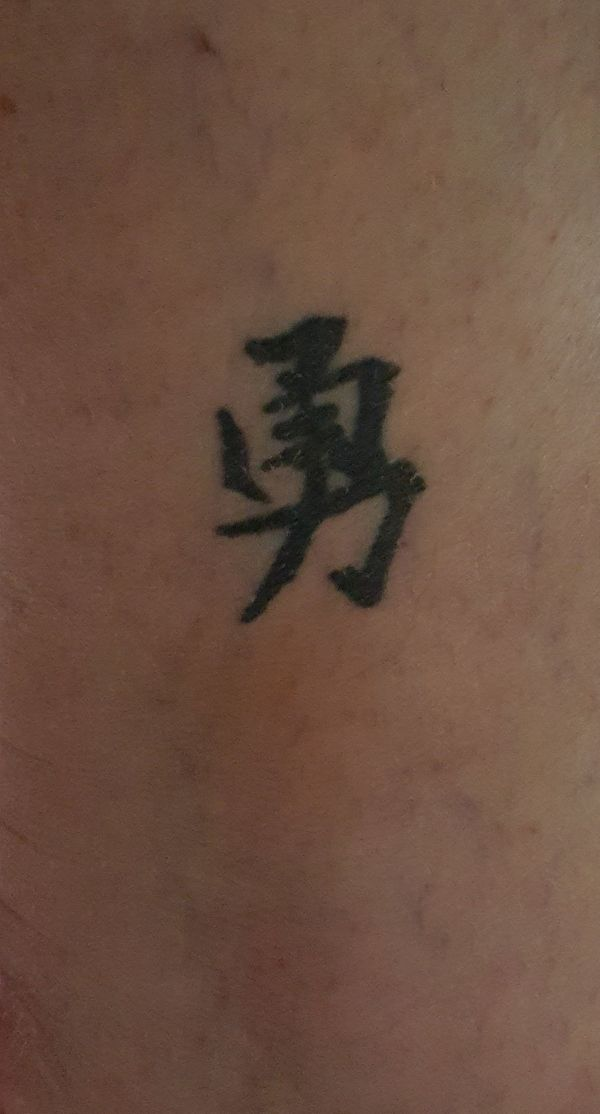 "<i>""I got my only tattoo after age 50. It is the Chinese symbol for 'Brave/Strong/Strength.' I decided to get it after"