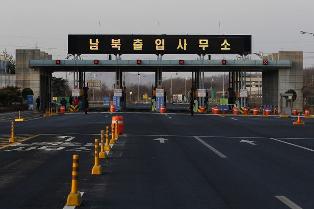 North Korea has ordered South Koreans out of the Kaesong Industrial
