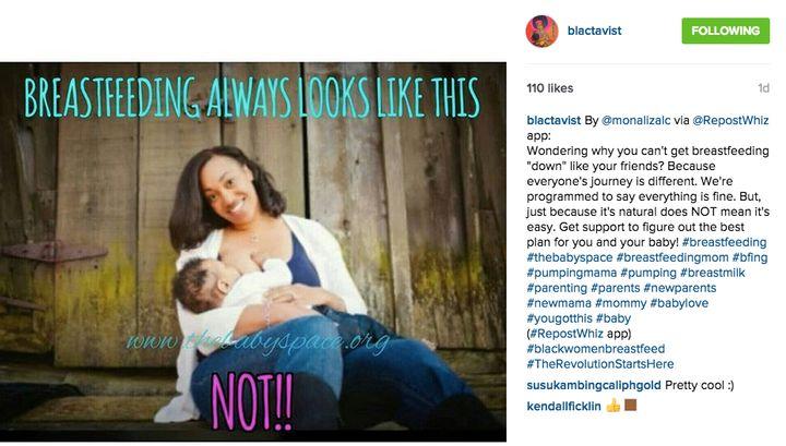 Mona Hamlin breastfeeding. The image first appeared on Hamlin's Instagram account, @monalizalc. Photo by: Claire Bunn.
