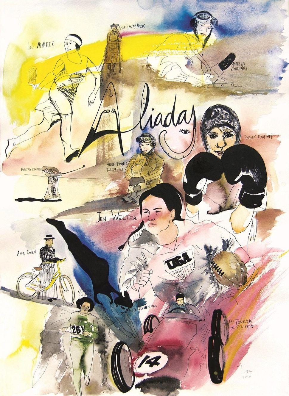 "<a href=""http://lidiatoga.com/"" target=""_blank"">Lidia Toga</a>"