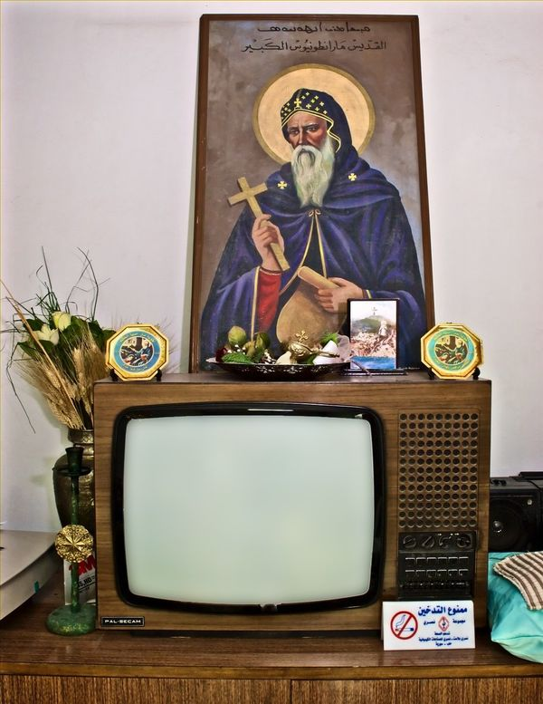 <strong>Before</strong>: According to Hamacher, this is a deacons' lounge inside the headquarters of the Syriac Orthodox Arch