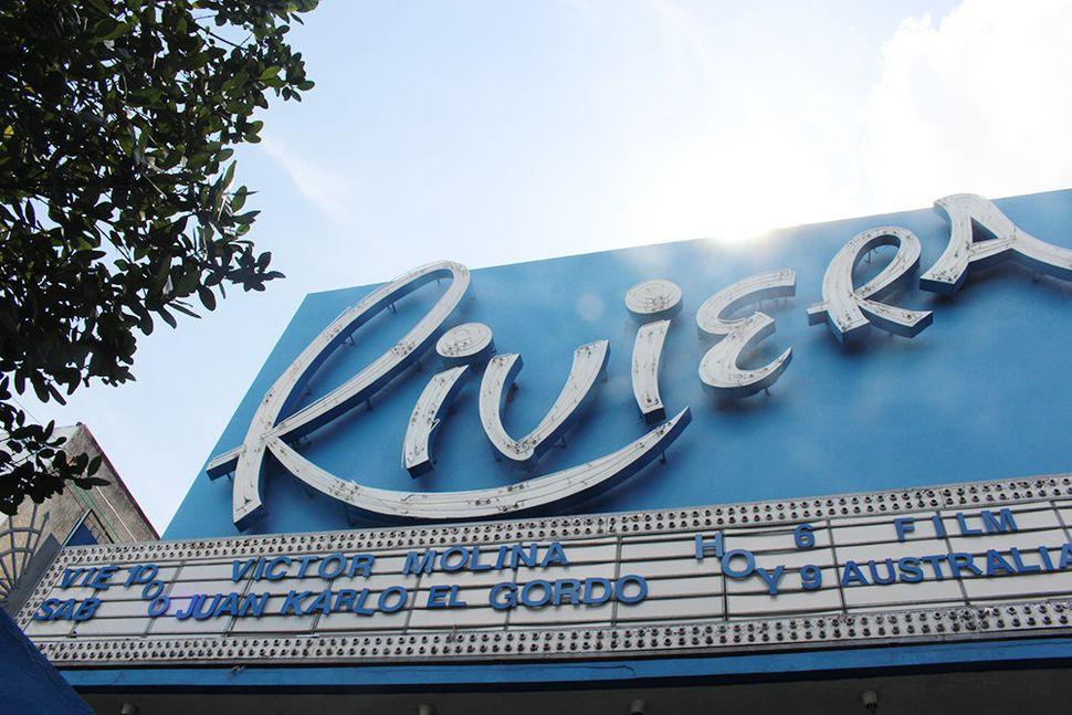 The Riviera cinema (or Cine Riviera) in the Vedado neighborhood of Havana.