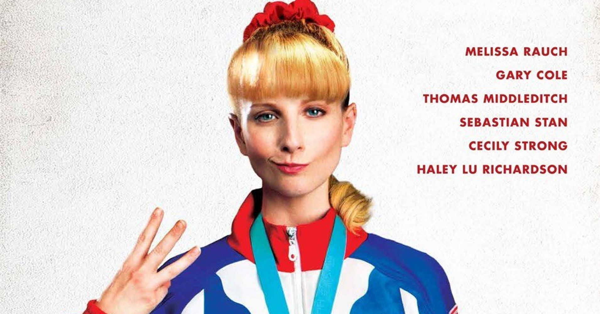 The Bronze (2015) directed by Bryan Buckley • Reviews