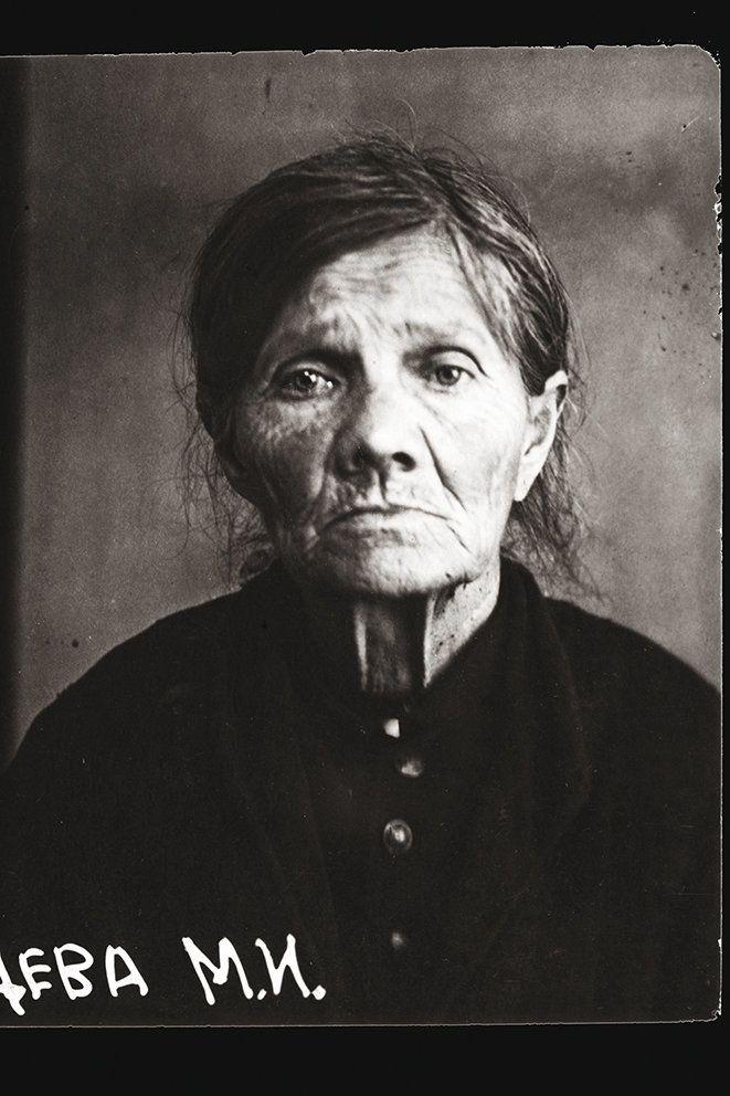 Marfa Ilinitchna Riazantseva, Russia, born 1886 in the village of Kosafort, near Makhatchkala, Daghestan. Knows how to read a