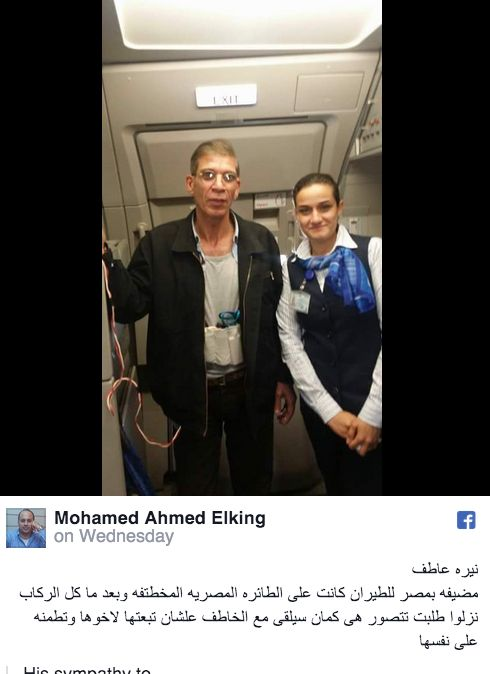 Flight stewardess Naira Atef poses with Seif al-Din