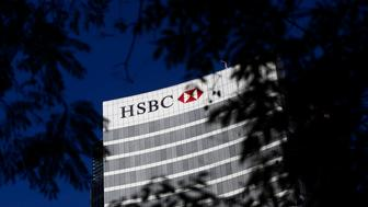 The HSBC building is pictured in Mexico City January 28, 2015. REUTERS/Edgard Garrido (MEXICO - Tags: BUSINESS LOGO)