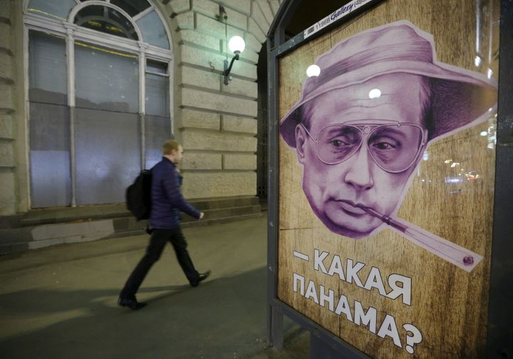 Putin added that the Panama Papers leaks were part ofan orchestrated attempt to destabilize Russia by fabricating