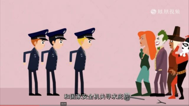 Chinese national security officers take on the Joker and other villains.