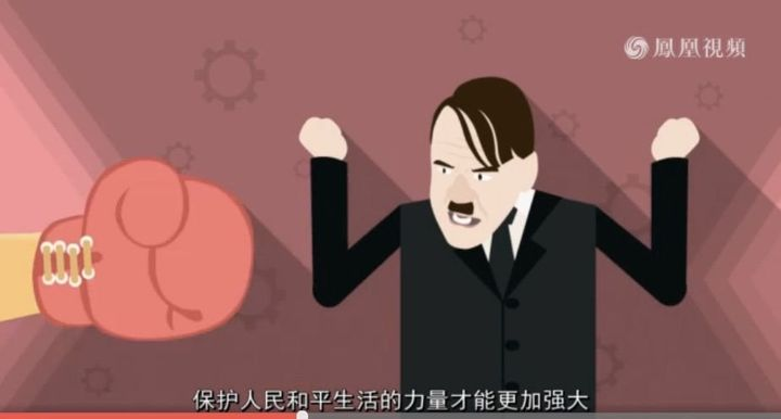 Hitler gets punched by a boxing glove.