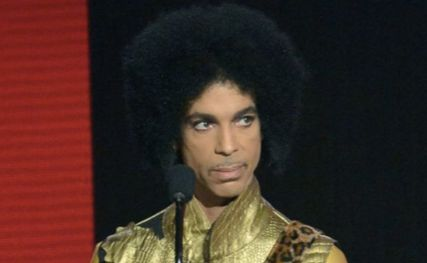 Prince was taken ill after performing in