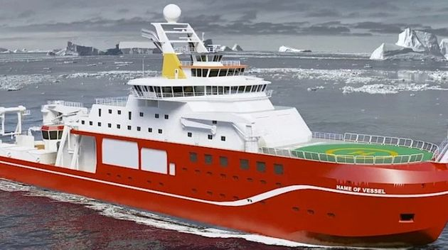 Boaty McBoatface Name 'Not Suitable', Science Minister Jo Johnson