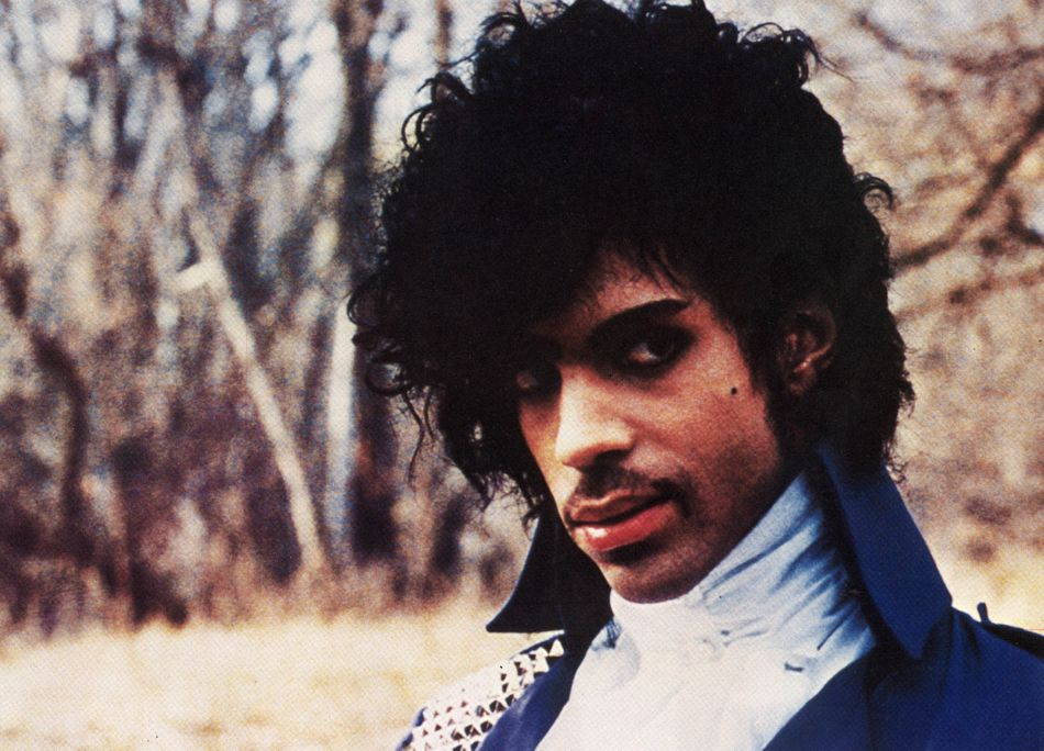 Prince's Net Worth, Estate Expected To Grow; A Look Inside Paisley Park