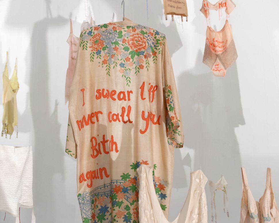 Lyric sex conversation lyrics : Feminist Artist Embroidered Rap Lyrics Onto Lingerie To Start A ...