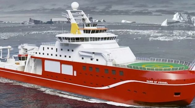 Boaty McBoatface To Be Investigated By Commons
