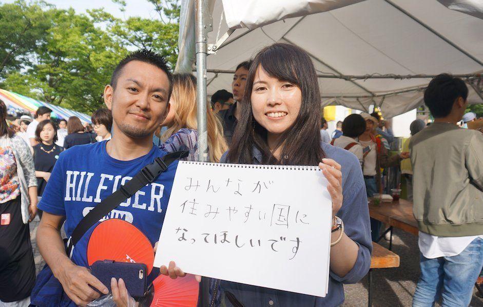<i>Nagano (left) and Yoshiko Nakazawa (right)</i><br><br><strong>Nakazawa:</strong> I am straight, but I was invited to come