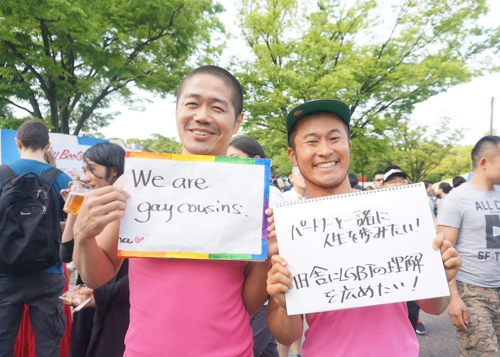 Left handedness and homosexuality in japan