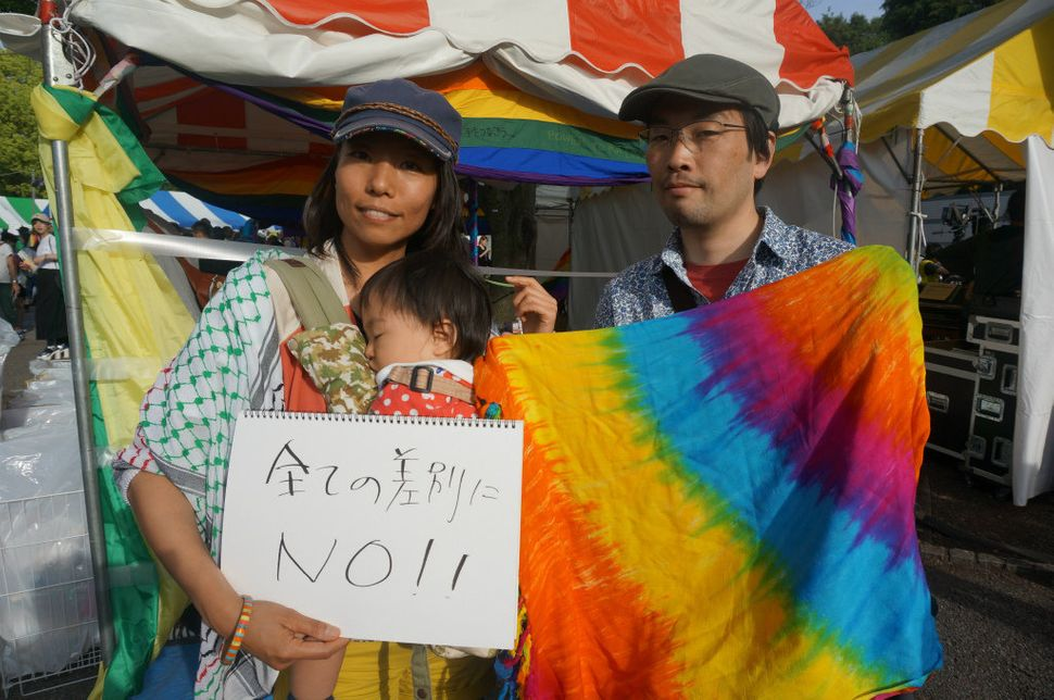 <i>Makiko Nagata and family</i><br><br><strong>Makiko:</strong>&nbsp;I have gay, lesbian and transgender friends, and in the