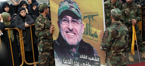 Hezbollah Blames Jihadists For Death Of Top Commander In Syria