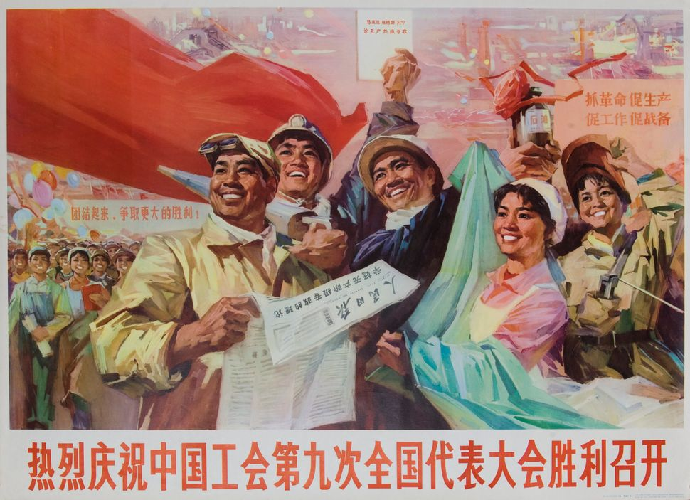 """This poster shows peasants and workers cheering, with the caption, """"Enthusiastically celebrating the successful opening of th"""