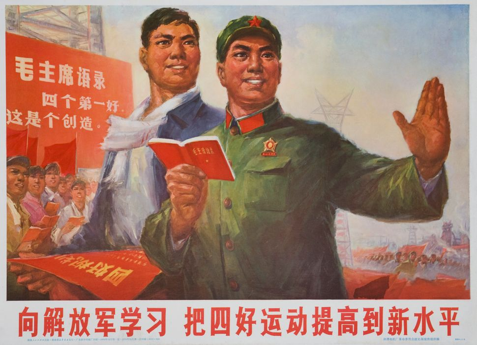 """A peasant and a People's Liberation Army officer feature in this poster, named """"Return to the People's Liberation Army, raise"""
