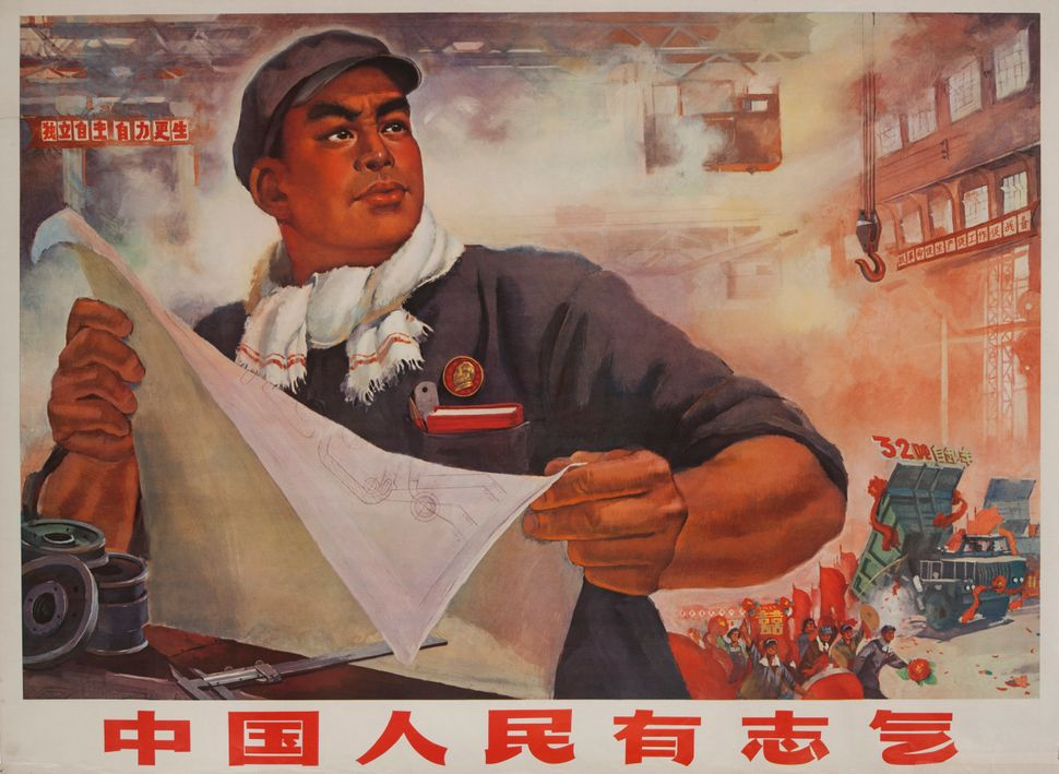 """""""Chinese people have ambition,"""" the caption reads."""