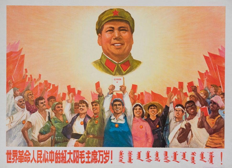 """China issued a lot of propaganda posters praising Chairman Mao Zedong during the Cultural Revolution. This poster reads, """"Lon"""