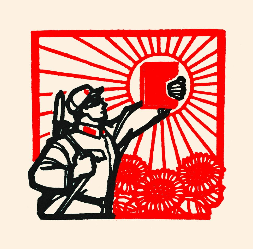 """This woodcut is titled """"Words of Mao Like the Power of the Sun."""""""