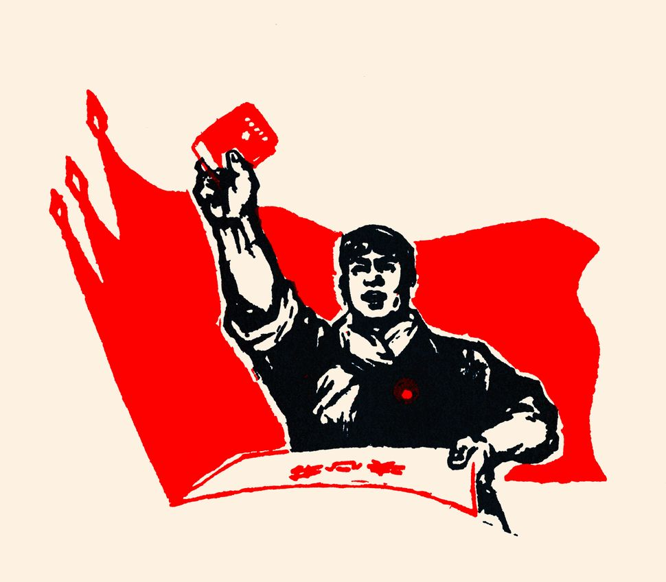 """A man is holding the Little Red Book in this woodcut titled """"Shout the Words of Mao."""""""